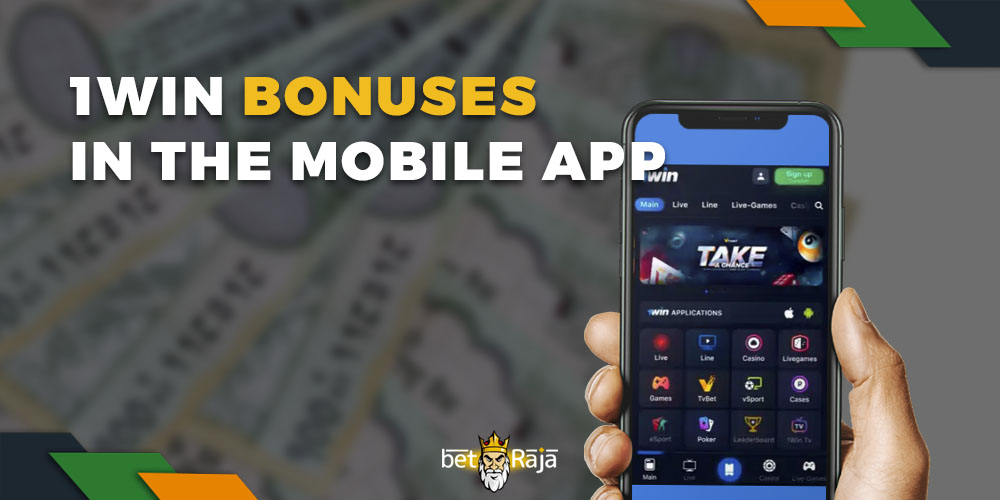 1win bonuses