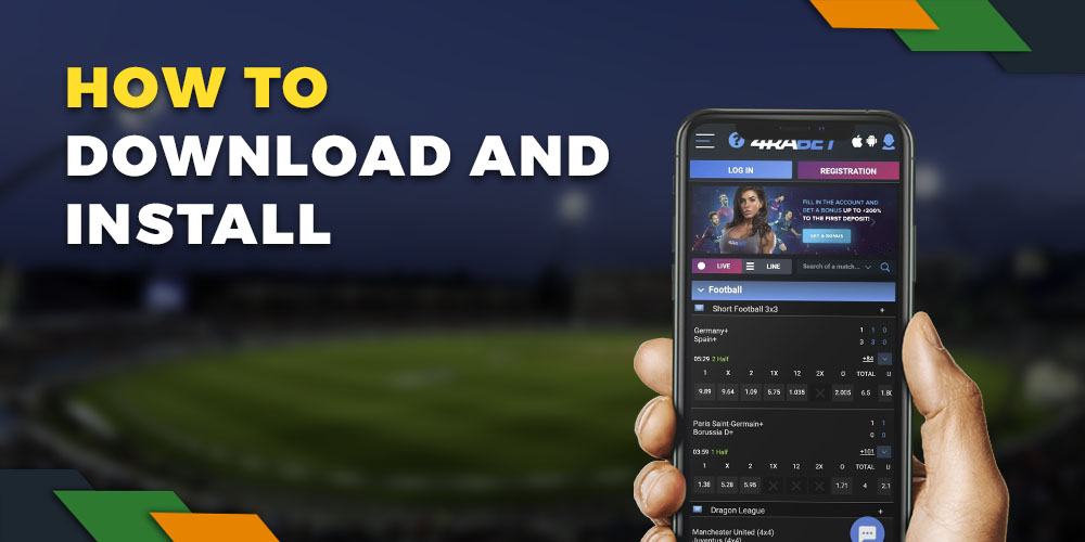 Dafabet download and install