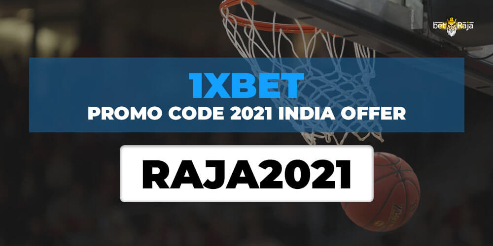 1xbet Promo Code 2021 India Offer