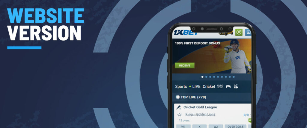 1xBet Mobile Website Version Overview