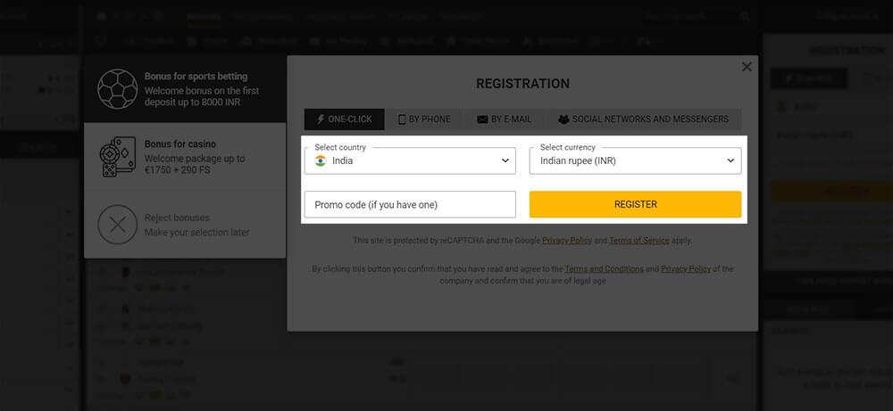 Melbet registration step 2