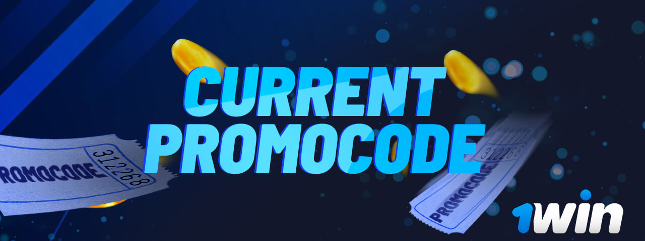 Current promocode on 1win.